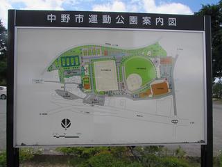 PK0947_北公園(中野市運動公園)_001.jpg